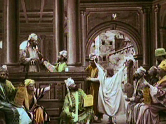 Στην αρχαία Ελλάδα οι  δικαστές ήταν πιο τίμιοι
