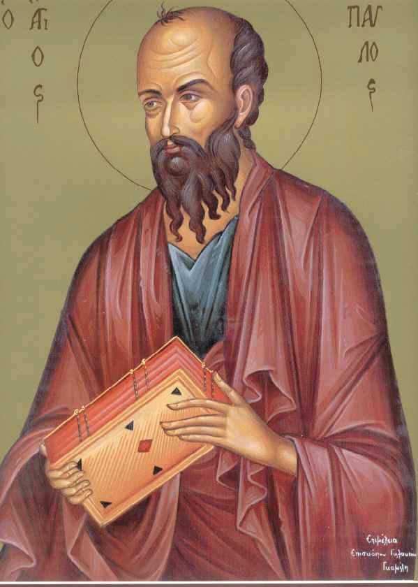 AgiosPaulos04
