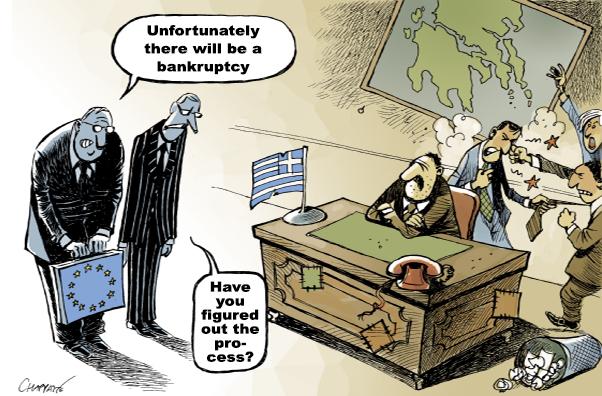 ΕΙΚΟΝΑ-Ελλάδα-χρεοκοπία-και-διαδικασία