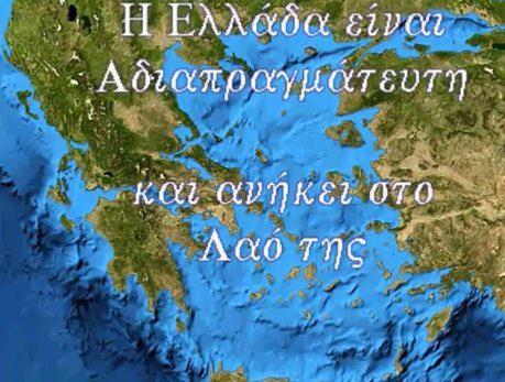 MΑΡΊΑ ΠΑΠΑΔΟΠΟΥΛΟΥ googlemap_