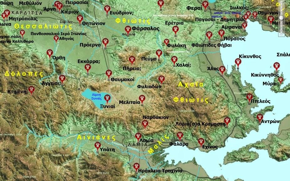 Χάρτης αρχαίας Φθιώτιδος και Ν.Θεσσαλίας