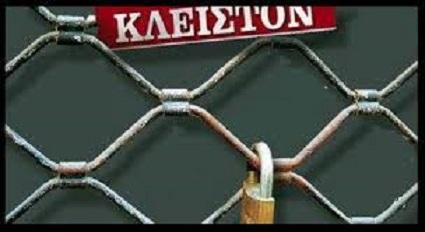 kleiston-louketo1