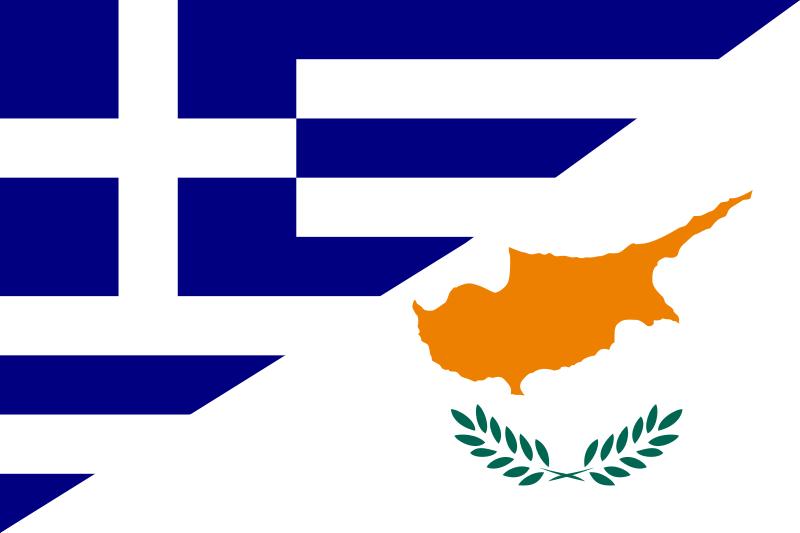 cyprusgreece