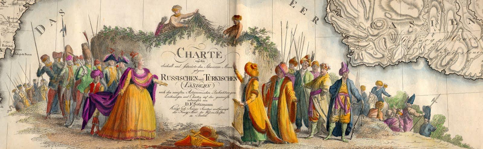 cartouche-18th-c-map-black-sea