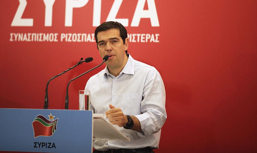 tsipraske2106