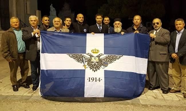 Η σημαία ανήκει στους υπεύθυνους της εκδήλωσης